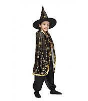 Детский новогодний костюм  карнавальный   звездочета, фото 1