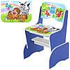 Детская парта-трансформер со стульчиком Алфавит русский, B 2071-43-4 синий, фото 4