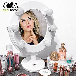 Подарок девушке на 14 февраля -Зеркало для макияжа белое