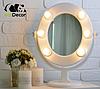 Подарок девушке на 14 февраля -Зеркало для макияжа белое, фото 8