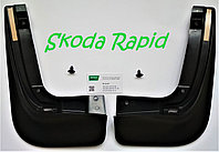 ОРИГИНАЛЬНЫЕ ЧЕХИЯ задние брызговики, к-т (2шт.) для Шкода Рапид Skoda Rapid 5JA071101A  SkodaMag, фото 1