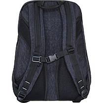 Рюкзак Bagland Объемный 35 л. Чёрный (0014670), фото 3