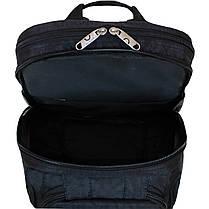 Рюкзак Bagland Объемный 35 л. Чёрный (0014670), фото 2