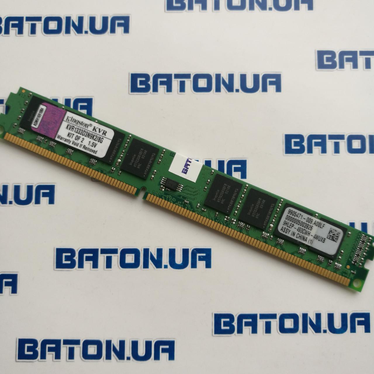 Оперативная память Kingston DDR3 4Gb 1333MHz PC3-10600U 2R8 LP CL9 (KVR1333D3N9K2/8G)