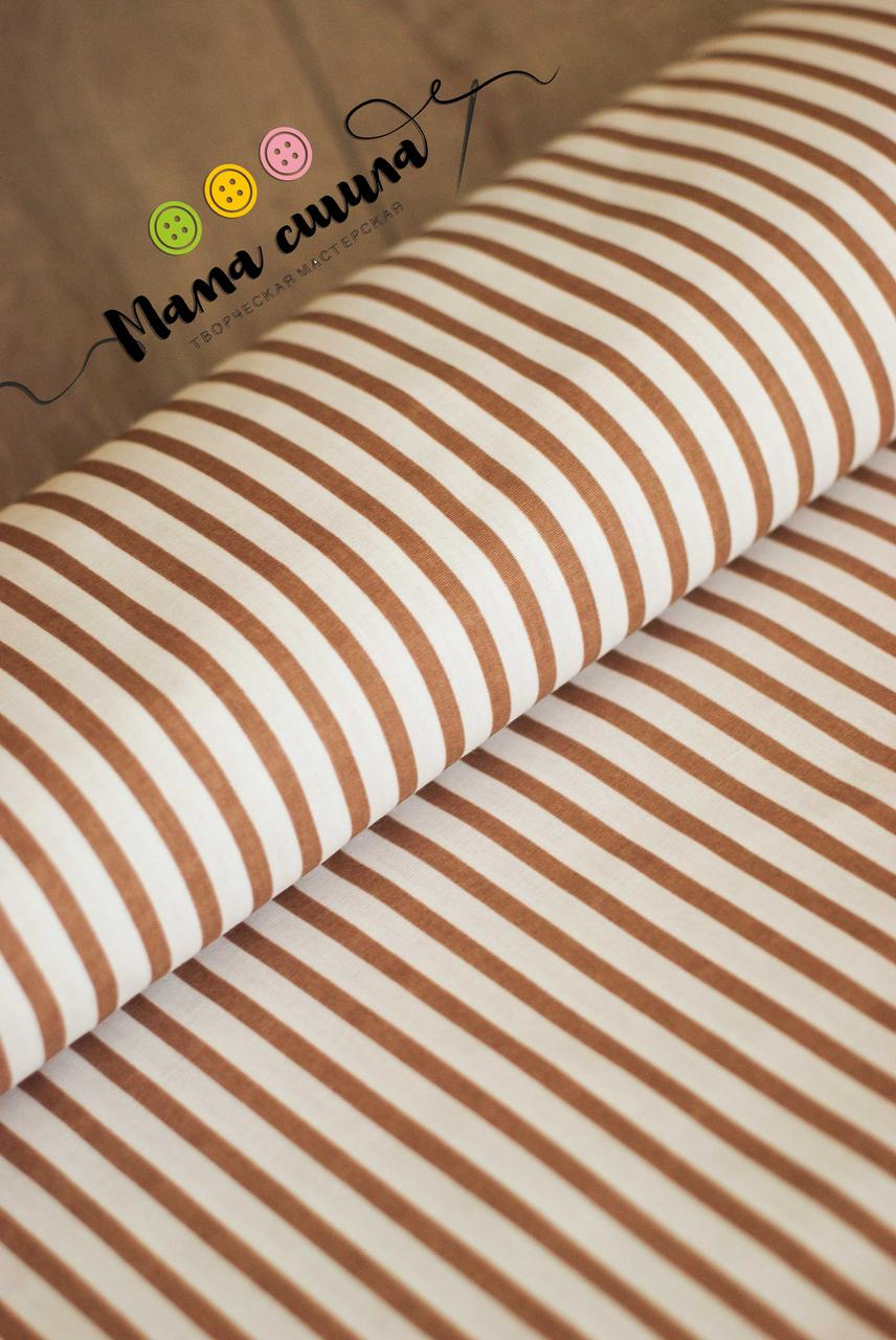 """Ткань бязь 100% хлопок """"Белая с коричневыми полосками"""", 160 см"""