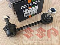Стойка стабилизатора задняя левая, mazda CX-7, MA-211, Polcar