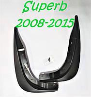 ОРИГИНАЛЬНЫЕ ЧЕХИЯ брызговики передние, к-т (2шт.) Шкода Суперб Superb 2008-2015  KEA800001 SkodaMag Винница, фото 1