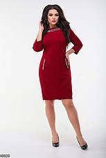 Женское платье демисезонное цвет-ярко-красный размеры: 48-50,52-54, фото 3