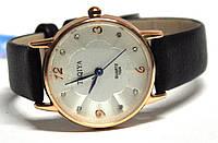 Часы 960002