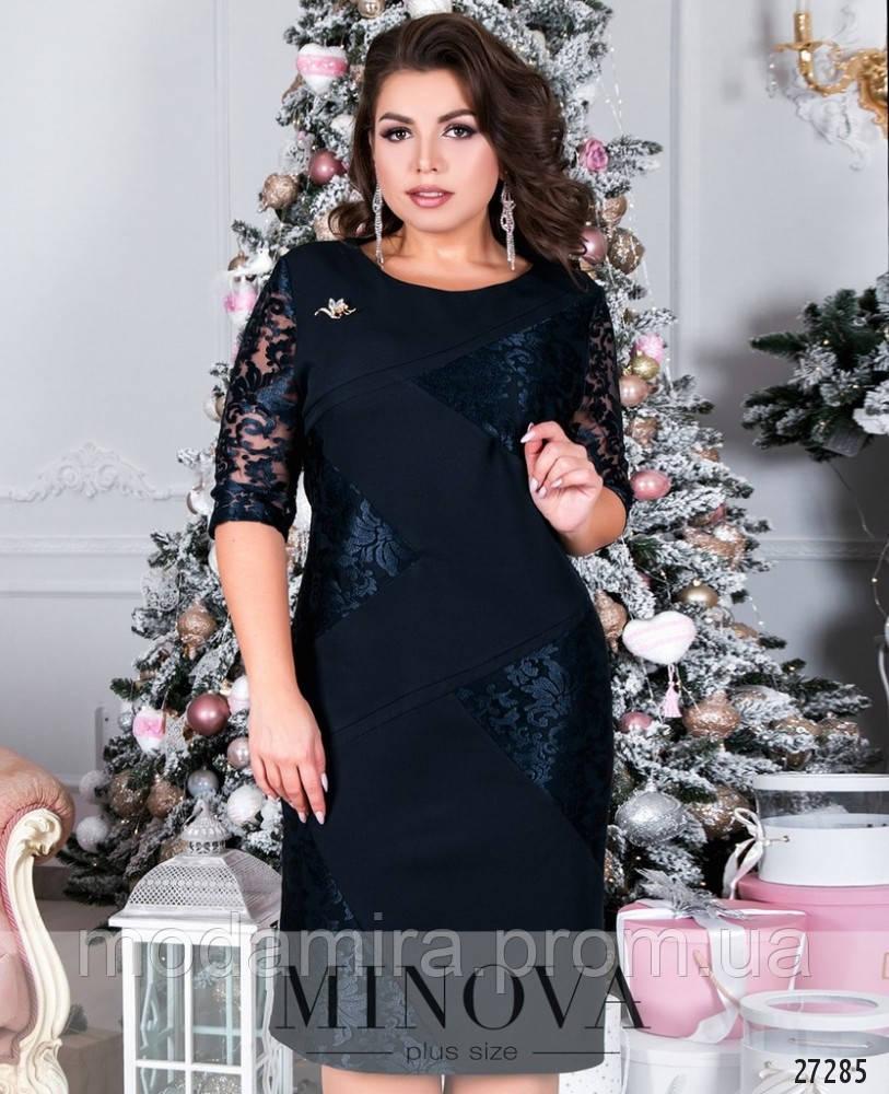 680f78749e8 Нарядное праздничное красивое женское платье-футляр с брошью.Большого  размера-48