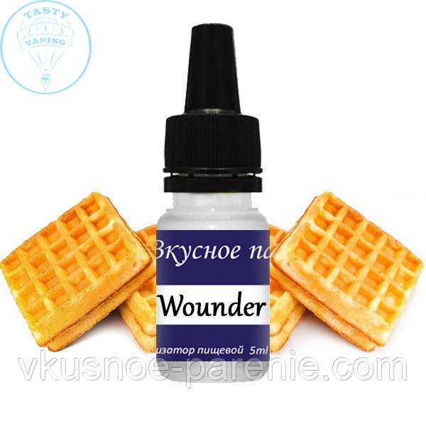 Ароматизатор Wonder Waffle (Чудо вафли) Smoke Kitchen 5 мл