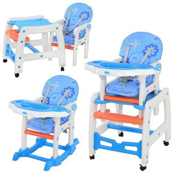 Стульчик для кормления, трансформер 3в1 (стульчик для кормления/столик+стульчик/качалка), BAMBI M 1563-1-4 бело-голубой