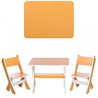 Столик и два стульчика М 2101-11, оранжевый