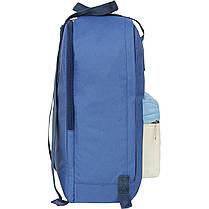 Рюкзак Bagland Liberty 19 л. Синий / бежевый (0050266), фото 2