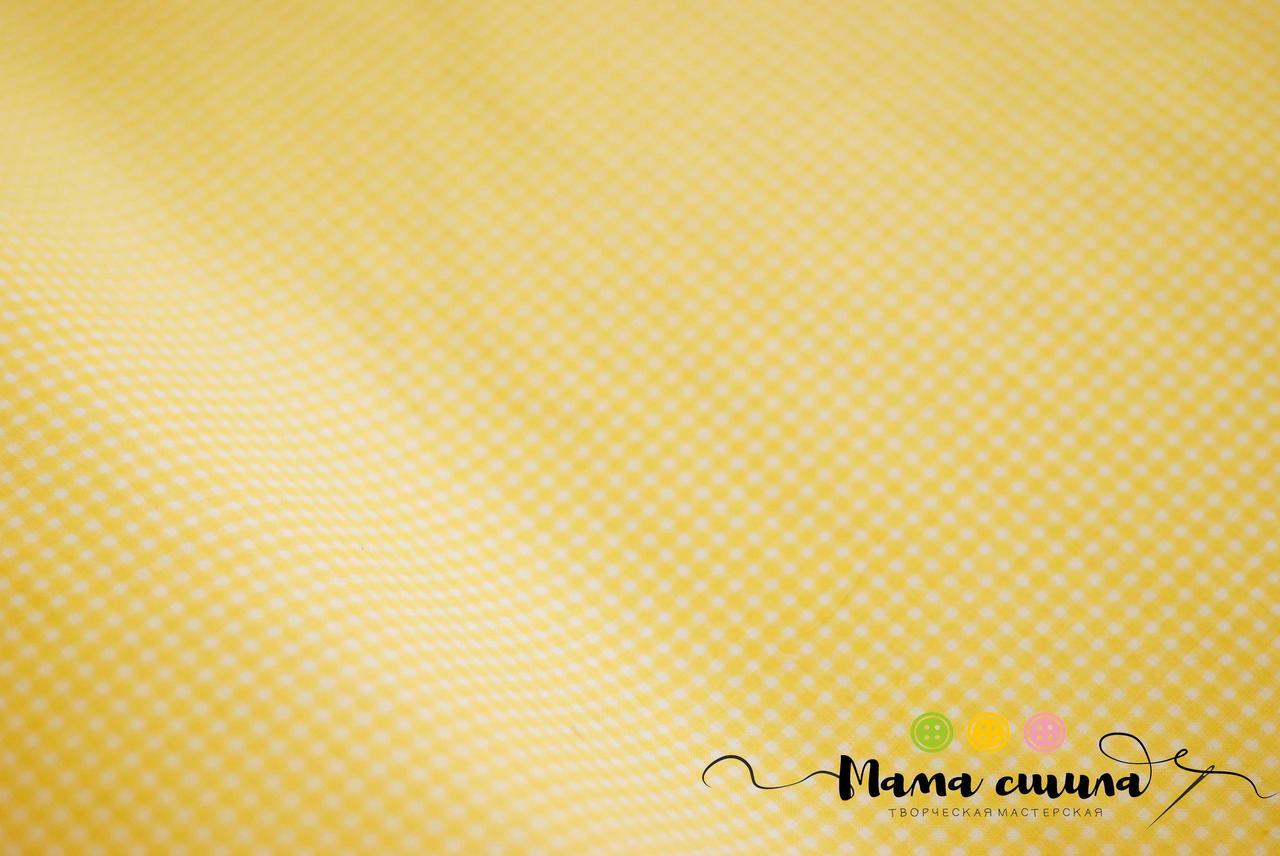 """Ткань бязь 100% хлопок """"Желтая клетка"""", 160 см"""
