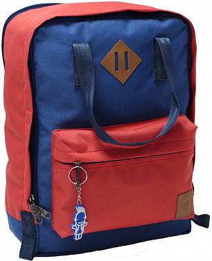 Рюкзак Bagland Liberty 19 л. 220 синій/червоний (0050266), фото 2