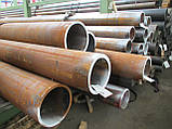 Труба 168х 8 сталь 09Г2С ГОСТ 8732 бесшовная, фото 4