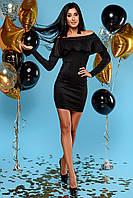 Облегающее Платье с Открытыми Плечами и Широким Воланом на Груди Черное S-XL, фото 1