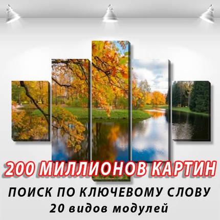 Модульная картина, холст, Лес, 90x110см.  (30x20-2/55x20-2/90x20), фото 2