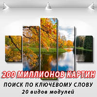Модульная картина, холст, Лес, 90x110см.  (30x20-2/55x20-2/90x20)