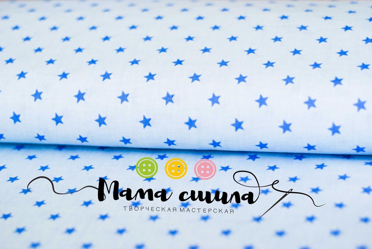 """Ткань бязь 100% хлопок """"Синие звезды"""", 160 см"""