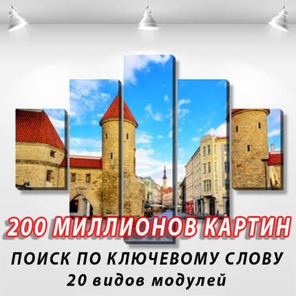 Модульная картина, холст, Город днем, 90x110см.  (30x20-2/55x20-2/90x20), фото 2