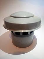 Выпуск вентиляционной трубы Ø110 Wawin