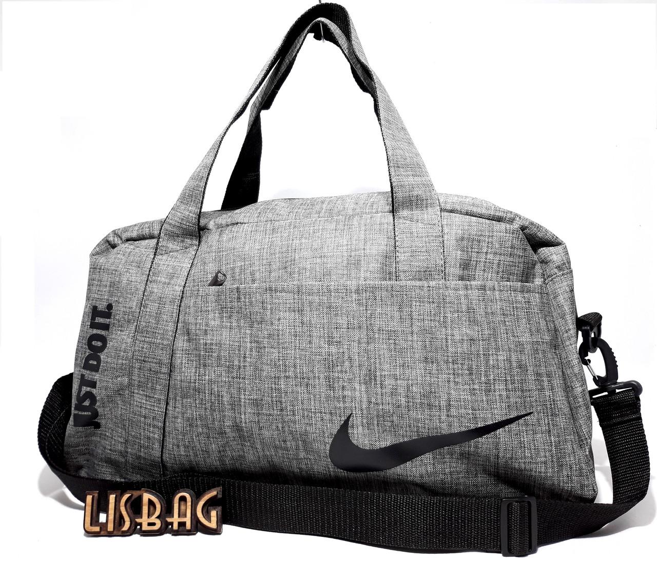 3ef9692f Спортивная сумка в тренажерный зал Nike just do it (копия) хорошего  качества на каждый