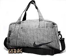 Спортивная сумка в тренажерный зал Nike just do it  (копия) хорошего качества на каждый день. Светло серая