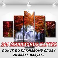 Модульная картина, холст, Водопады, 90x110см.  (30x20-2/55x20-2/90x20)
