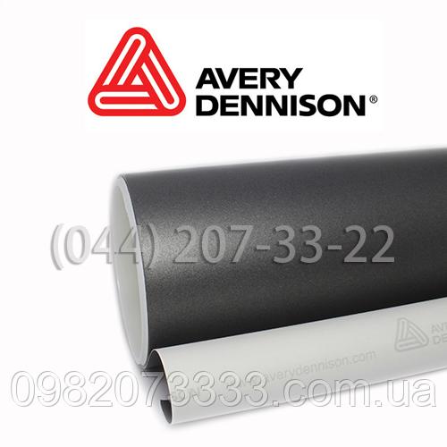 Виниловая защитная кузовная автомобильная плёнка Угольная Матовая Avery Charcoal Matt Metallic (1,52)