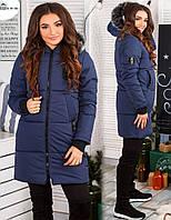 Зимняя женская куртка плащёвка с наполнителем - силикон 300ой плотности 22fe9e29e59c7