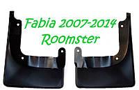 ОРИГИНАЛЬНЫЕ ЧЕХИЯ передние брызговики  2 шт Шкода Фабия Skoda Fabia и Румстер Roomster (2008-2015)  KEA700001