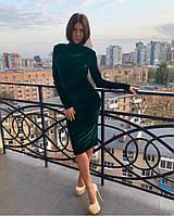 Модное женское стильное платье из турецкого бархата