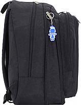 Рюкзак Bagland Раскладной большой 32 л. Чёрный (0014270), фото 3