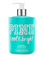 Лосьон  для тела Victoria's Secret PINK Cool&Bright 500 мл