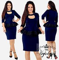 """Платье больших размеров """" Баска """" Dress Code"""