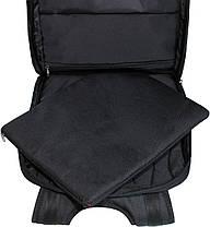 Рюкзак Bagland Boss 16 л. чорний (0052666), фото 3