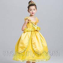 Новорічне Карнавальна сукня Бель «Красуня і чудовисько» + рукавички, паличка та тіара