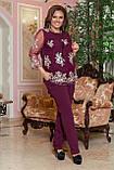 Нарядный брючный костюм женский Креп дайвинг и вышивка на сетке  Размер 48 50 52 54 56 58 В наличии 2 цвета , фото 4
