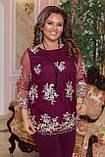 Нарядный брючный костюм женский Креп дайвинг и вышивка на сетке  Размер 48 50 52 54 56 58 В наличии 2 цвета , фото 6