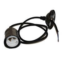 Светильник подвесной металлический корпус  E27