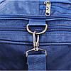 Спортивная сумка Bagland Мюнхен 59 л. Синий (0032570), фото 3