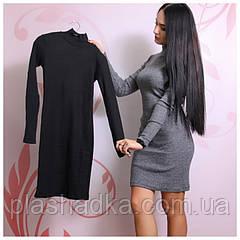 Черное теплое платье до колена