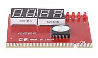 Пристрій діагностики компа. PCI POST тестер, фото 1