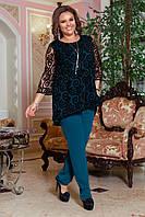 Брючный костюм женский Брюки креп дайвинг Блуза флок на сетке Размер 48 50 52 54 56 58 В наличии 3 цвета, фото 1