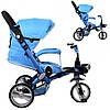 Трехколесный велосипед с регулируемой спинкой на EVA колесах, M AL3645-12 синий, фото 3