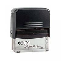 Оснастка для штампа Printer С50