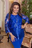 Вечерний брючный костюм женский Удлиненная блуза прямого кроя Размер 48 50 52 54 56 58 В наличии 3 цвета, фото 5