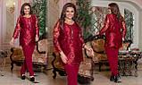 Вечерний брючный костюм женский Удлиненная блуза прямого кроя Размер 48 50 52 54 56 58 В наличии 3 цвета, фото 6